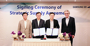 Green Charge Networks Signs Lithium-Ion Battery Supply Agreement with Samsung SDI