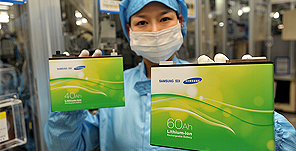 Samsung SDI to acquire Magna International's battery pack business