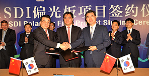Samsung SDI inks MOU with China's Wuxi City for Polarizer Plant