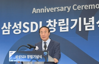 "Samsung SDI, ""Let's shape the future with a super-gap strategy in the next 50 years"""